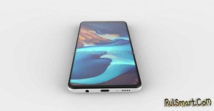 Samsung Galaxy A71: смартфон для народа с L-вырезом «порвёт» Xiaomi и Meizu