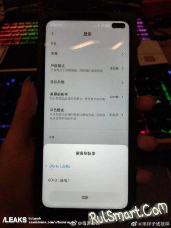 Redmi K30: дешевый смартфон для народа с мощным чипом Snapdragon
