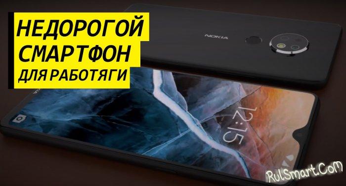 Nokia 2.3: неожиданно дешевый смартфон для простого работяги