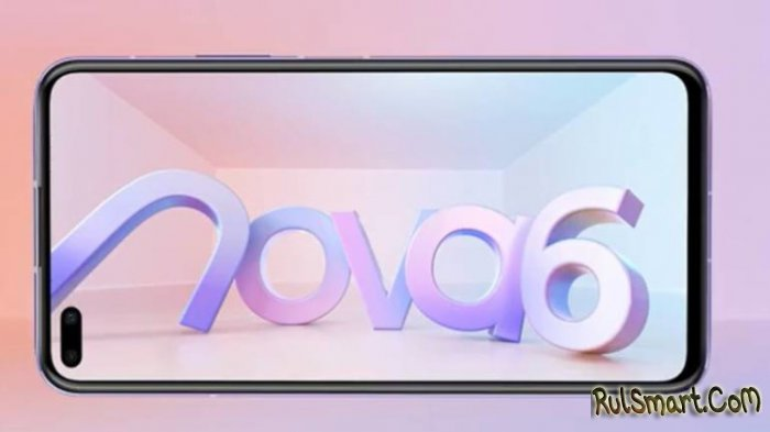 "Huawei Nova 6 SE: лютейший смартфон, который ""порвет"" даже iPhone 11 Pro"