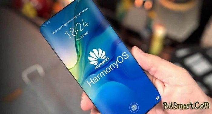 Huawei P40 Pro: император смартфонов с 5x суперкамерой и 90 Гц дисплеем