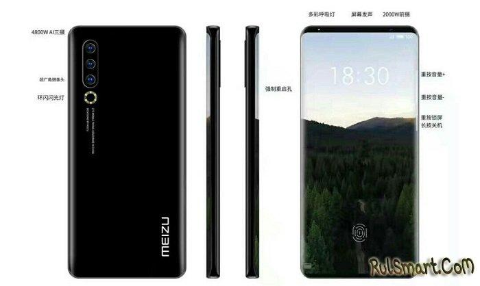 Meizu 17: царский флагман со Snapdragon 865 и 5G удивил многих