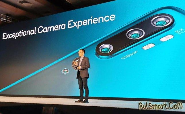 Xiaomi Mi 10: волшебный смартфон со Snapdragon 865 «убьёт» Samsung (анонс)