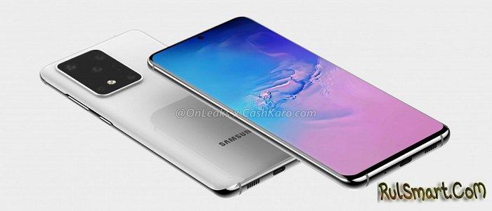 Samsung Galaxy S11+: суперкамера на 108 Мп будет принципиально круче, чем у Xiaomi