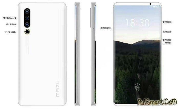 Meizu 17: топ-смартфон с огненным процессором и «заряженной» камерой