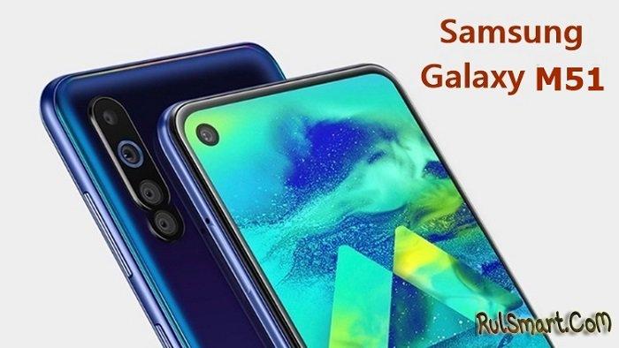 Samsung Galaxy M31 и M11: недорогие, но злые смартфоны, которые уделают дорогие