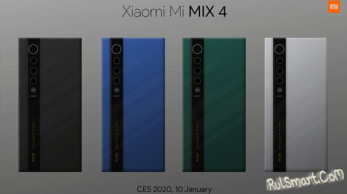 Xiaomi Mi Mix 4: новый дизайн смартфона поднял на уши всех фанатов
