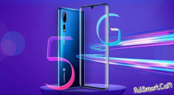 """ZTE Axon 10s Pro: топ-смартфон с 5G и Snapdragon 865 """"порвёт"""" Xiaomi"""