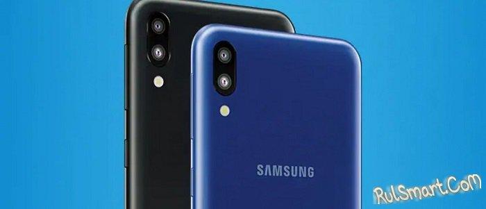 """Samsung Galaxy A01: дешевый смартфон, который будет """"рвать"""" дорогие (анонс)"""