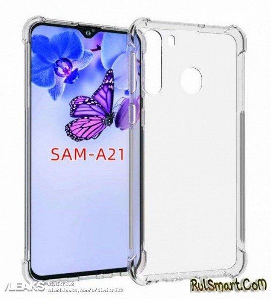 Samsung Galaxy A21: недорогой смартфон, который даже сможет удивить