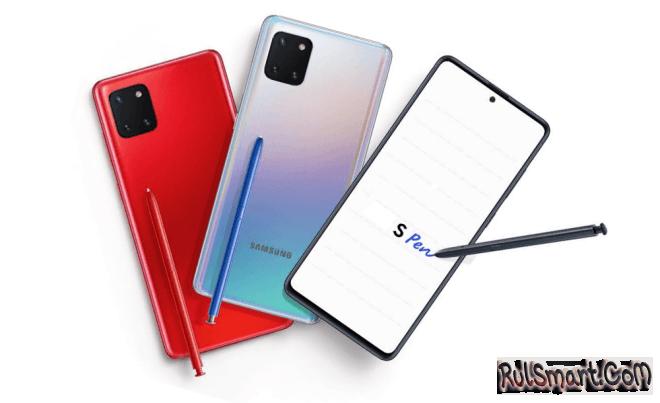Samsung Galaxy Note 10 Lite: цена и характеристики смартфона огорошили фанатов