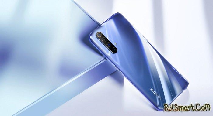 Realme X50: фанаты Xiaomi ошалели от цены и характеристик