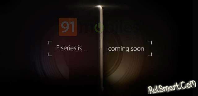 Oppo F15: народный смартфон, который легко порвёт дорогие Samsung