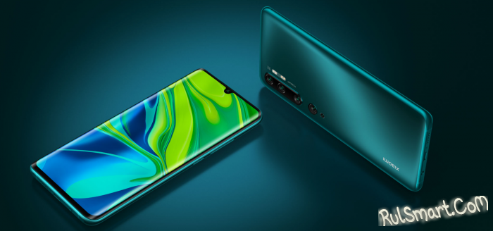 Xiaomi Mi 10: топ-смартфон со сверхмощной зарядкой, который удивил весь мир