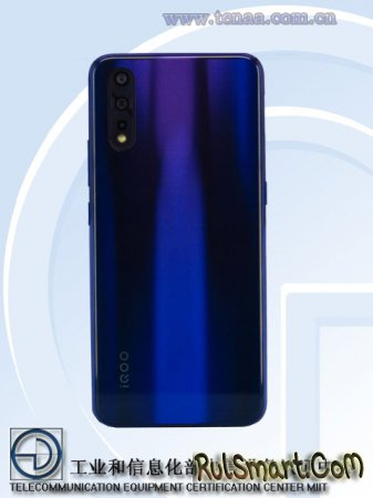 "Vivo iQOO Neo 855+: царский смартфон со Snapdragon 855+ и ""ядерным"" зарядом"
