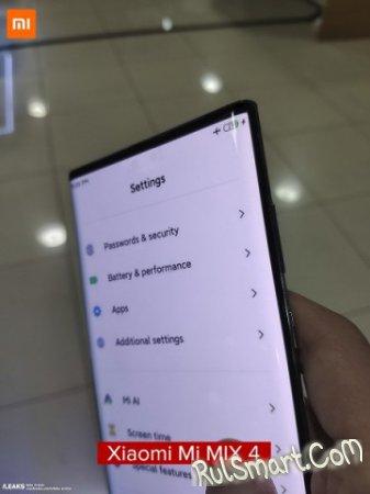Xiaomi Mi MIX 4: новые фото и характеристики сразили фанатов наповал