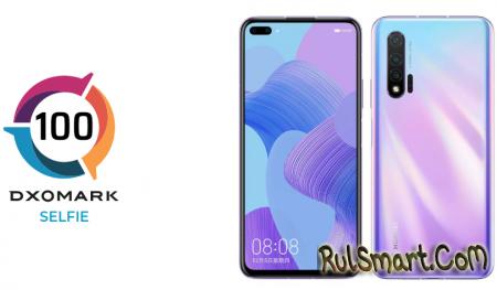"""Huawei Nova 6 и Nova 6 5G: злые смартфоны, которые """"порвут"""" Xiaomi"""