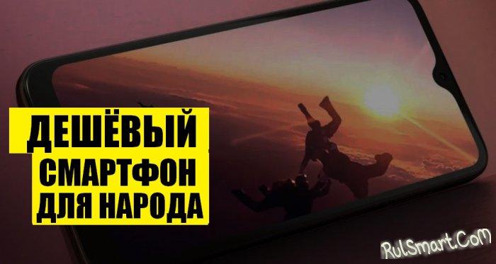 Nokia 2.3: дешевый смартфон для народа готов «разорвать» Xiaomi Redmi 8A