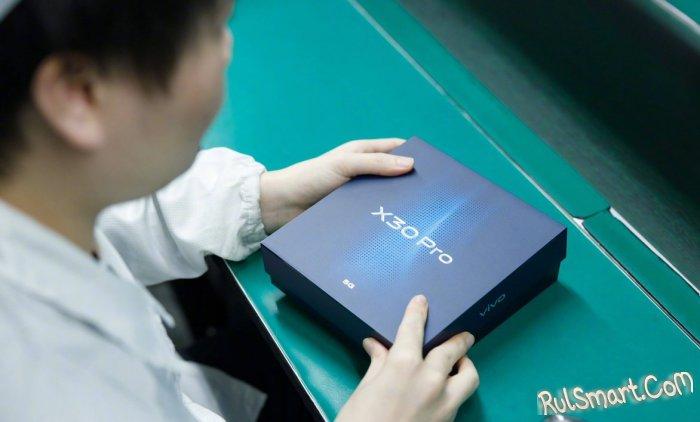 Vivo X30: злейший смартфон с Exynos 980 и камерой с 60-кратным зумом
