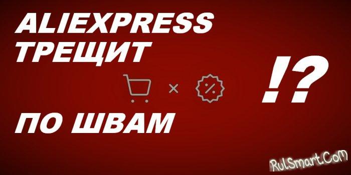 Tronsmart отдаёт технику россиянам «за сущие копейки» на AliExpress