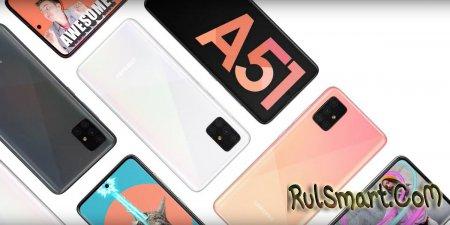 """Samsung Galaxy A51 и Galaxy A71: """"бесконечные"""" камеры, вменяемая цена и лютое железо"""