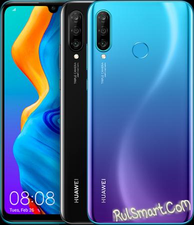 Huawei P30 Lite XL: слишком крутой смартфон, который удивит своей ценой