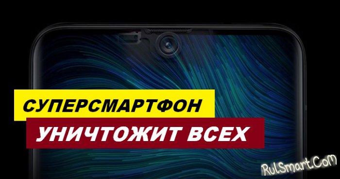 OPPO Find X2: слишком крутой смартфон с подэкранной камерой