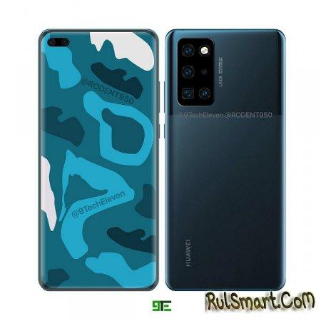 Huawei P40 и Huawei P40 Pro: первые фото самого крутого смартфона в 2020 году