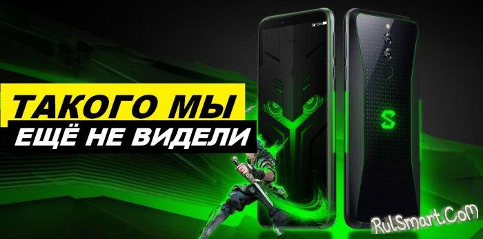 Xiaomi Black Shark 3 (2020): слишком крутой смартфон, на который «молятся» миллионы