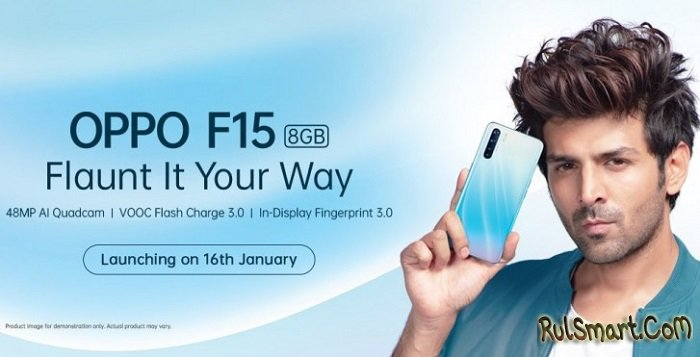 Oppo F15: слишком дикий смартфон (когда выйдет и характеристики)