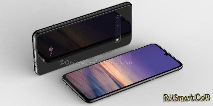 LG G9 ThinQ: рассекреченный дизайн смартфона ошеломил фанатов