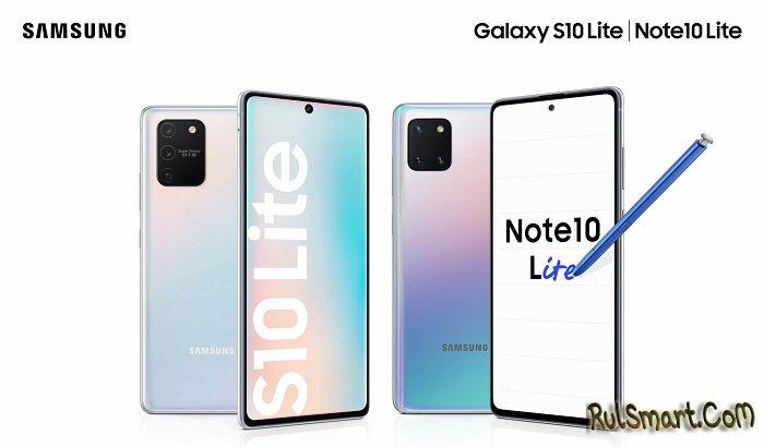 Samsung Galaxy S10 Lite и Note 10 Lite: злые флагманы для народа удивили ценой