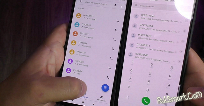 Xiaomi заменит фирменные приложения MIUI на Google Apps