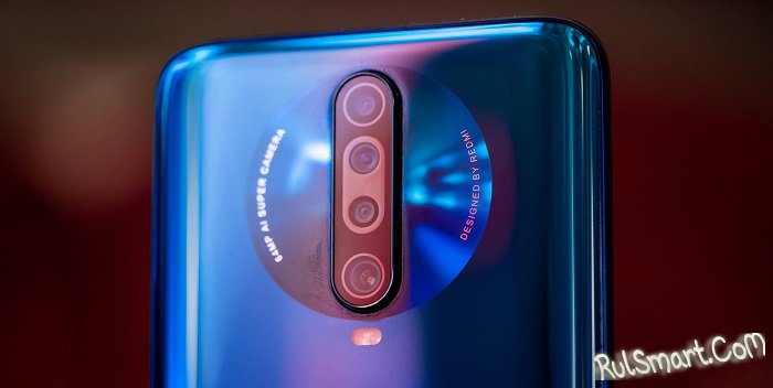 Poco X2 (Pocophone F2?): невероятный смартфон с невысокой ценой для народа