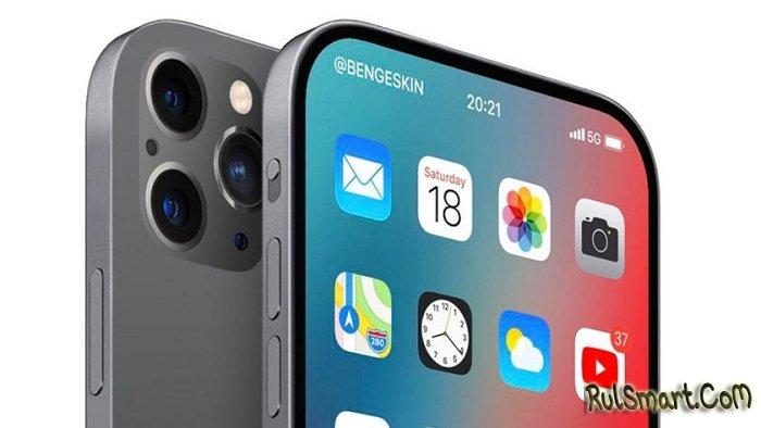 iPhone 13: неожиданный дизайн и ТХ ошарашили фанатов до слёз