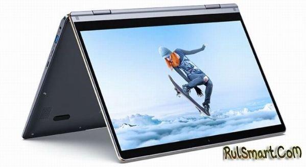 XIDU PhilBook Max: лютый ноутбук-трансформер упал в цене на AliExpress