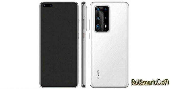 Huawei P40 и P40 Pro: цена суперсмартфонов ошарашила фанатов