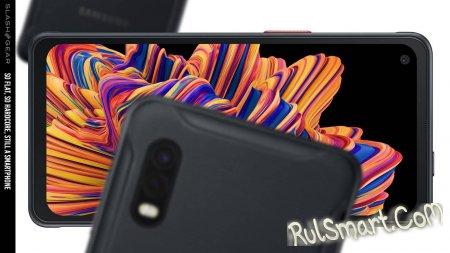Samsung Galaxy Xcover Pro: новый зверски защищенный смартфон (характеристики и цена)
