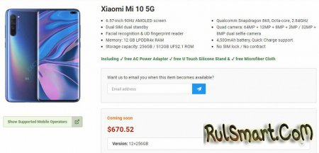 Xiaomi Mi 10 5G: рассекреченный смартфон шокировал фанатов. Это фиаско