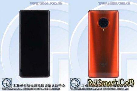 Обновленный Vivo NEX 3 5G: рассекречен злой смартфон с крутыми фишками