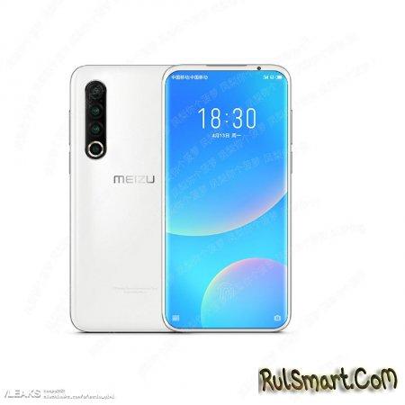 Meizu 17: слишком крутой топ-смартфон с квадрокамерой