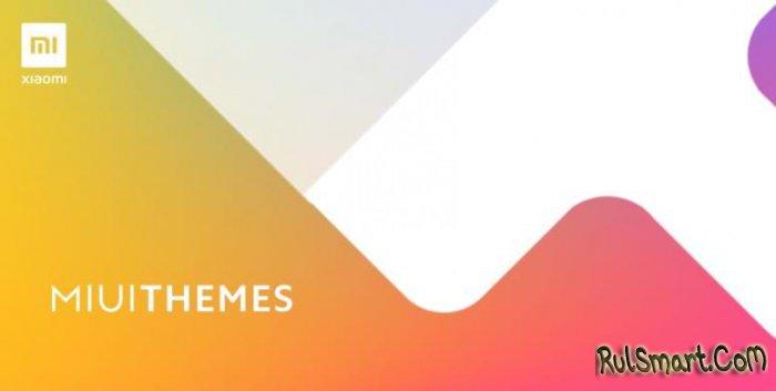 Xiaomi неожиданно добавила во все смартфоны самую долгожданную функцию