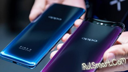 Oppo Find X2: неожиданной злой смартфон с QuadHD+ дисплеем 120 Гц
