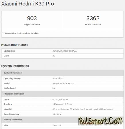 Xiaomi Redmi K30 Pro: мощность смартфона для народа удивила фанатов