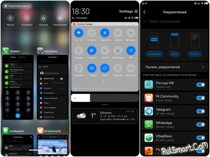 Новая тема iOS Killer для MIUI 11 удивила всех фанов Xiaomi