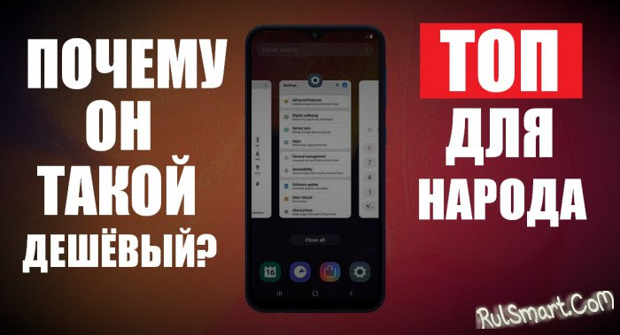 Samsung Galaxy A11: дешевый смартфон для народа оказался очень крутым