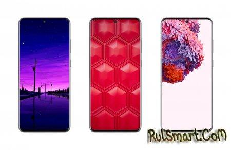 Samsung Galaxy S20 Ultra получит неслыханно узкие рамки