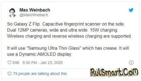 Samsung Galaxy Z Flip: самый крутой смартфон с огромным экраном и двойной камерой