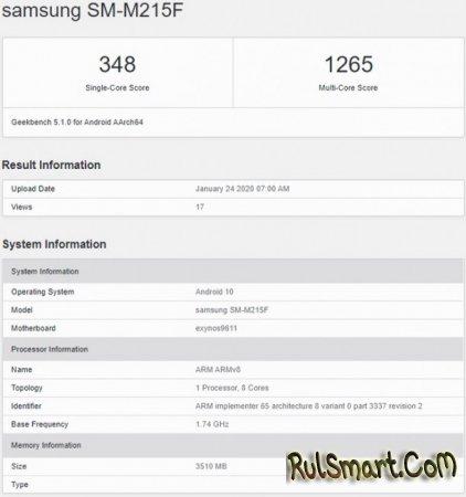 Samsung Galaxy M21: недорогой смартфон для народа станет еще мощнее