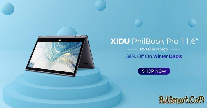 XIDU PhilBook Pro: самый крутой ноутбук для бедного студента